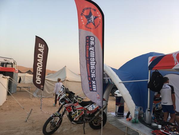 addc-2017-rallye-camp